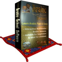 Arabic School Software Icon